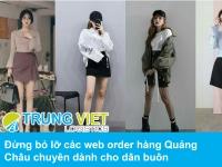Các web order hàng Quảng Châu