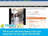 Tiết lộ cách đặt hàng Quảng Châu qua mạng hữu ích cho người mới