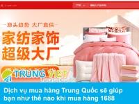 Dịch vụ mua hàng Trung Quốc sẽ giúp bạn như thế nào khi mua hàng 1688