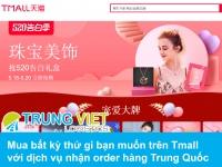 Mua hàng Tmall với dịch vụ nhận order hàng Trung Quốc Hà Nội