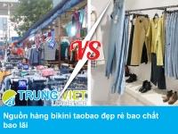 Chọn lấy hàng ở chợ đầu mối hay vận chuyển Trung Quốc về Việt Nam kinh doanh