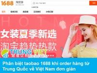 Phân biệt taobao 1688 khi order hàng từ Trung Quốc về Việt Nam đơn giản