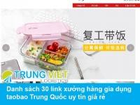 Danh sách 30 link xưởng hàng gia dụng taobao Trung Quốc uy tín giá rẻ